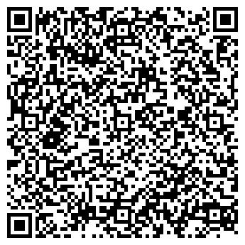 QR-код с контактной информацией организации ООО ЮНИ-ДОМ УК
