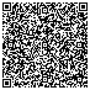 QR-код с контактной информацией организации Студия Отдыха ЧТУП