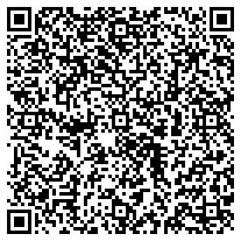 QR-код с контактной информацией организации Феникс, ООО