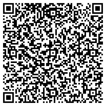 QR-код с контактной информацией организации Air design