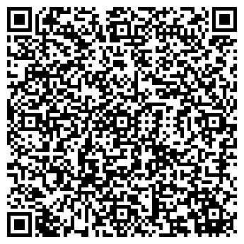 QR-код с контактной информацией организации БРАВО-МЕД