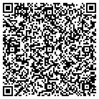 QR-код с контактной информацией организации ООО Геракс