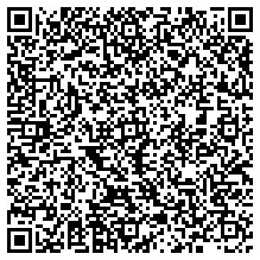 """QR-код с контактной информацией организации ООО """"АльянсТрансЛогистик"""""""