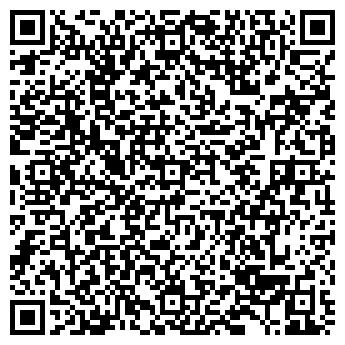 QR-код с контактной информацией организации ООО РФ Сервис