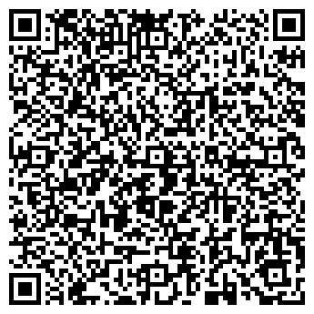 """QR-код с контактной информацией организации ООО """"Золушка"""""""