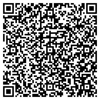 QR-код с контактной информацией организации ООО UFES