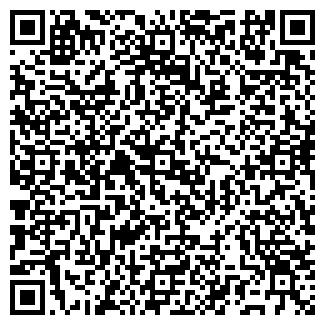 """QR-код с контактной информацией организации ООО """"ВРЕМЯ ЕСТЬ"""""""