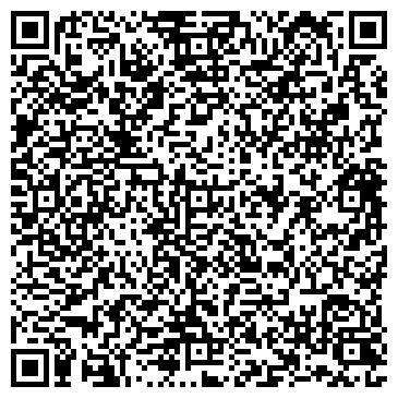 """QR-код с контактной информацией организации ООО """"Знак качества"""""""