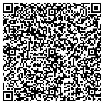 QR-код с контактной информацией организации ООО Студия Идей Птица