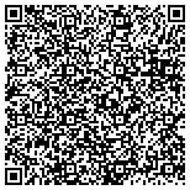 """QR-код с контактной информацией организации ИП Ателье """"Татьяна"""""""
