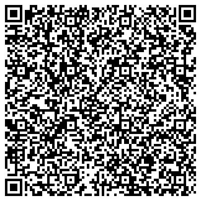 QR-код с контактной информацией организации ООО Агентство маркетинга и коммуникаций «САН»