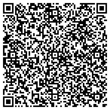 """QR-код с контактной информацией организации ООО """"Центрстрой"""""""