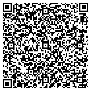 """QR-код с контактной информацией организации ТОО """"АркаЭкспресс"""""""