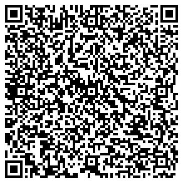 QR-код с контактной информацией организации ООО Сервисный центр ReBoot