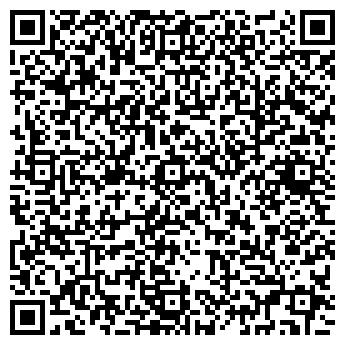 QR-код с контактной информацией организации 1 LOG