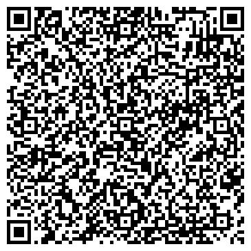 """QR-код с контактной информацией организации ООО Магазин цветов """"Гвоздичка"""""""