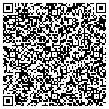 QR-код с контактной информацией организации ООО МАРКЕТИНГ СЕЙЛЗ