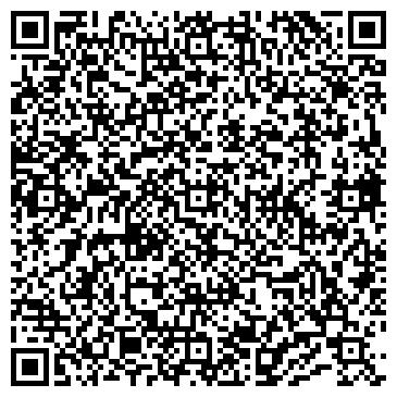 """QR-код с контактной информацией организации ООО Каратэ клуб """"Тори"""""""