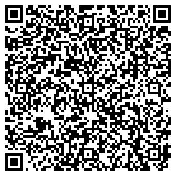 QR-код с контактной информацией организации СТИМУЛ