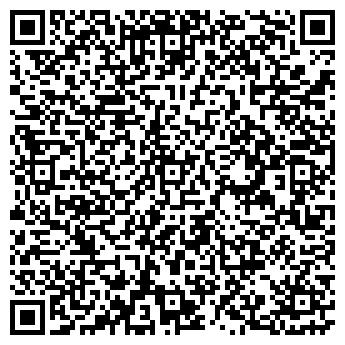 """QR-код с контактной информацией организации """"Видное-отель"""""""
