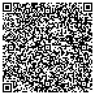 """QR-код с контактной информацией организации ЧП """"Зеленый Элемент"""""""