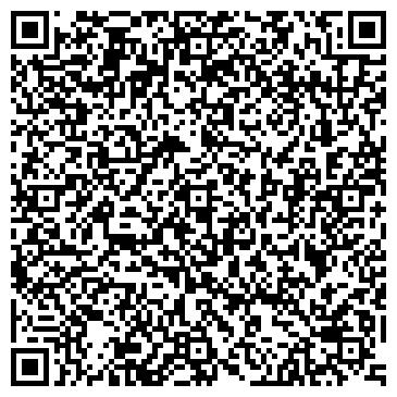 """QR-код с контактной информацией организации ООО """"МАС.ВУД"""""""