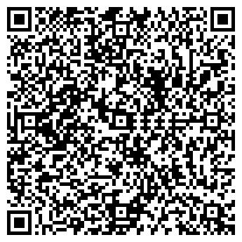 QR-код с контактной информацией организации ИП China-Team