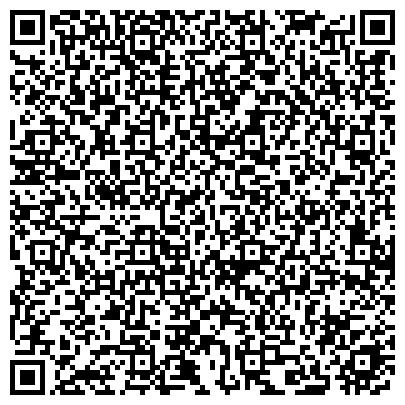 """QR-код с контактной информацией организации ООО """"585club.ru """"- золотые и серебряные часы"""