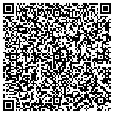 """QR-код с контактной информацией организации ООО """"Элита-Флора"""""""