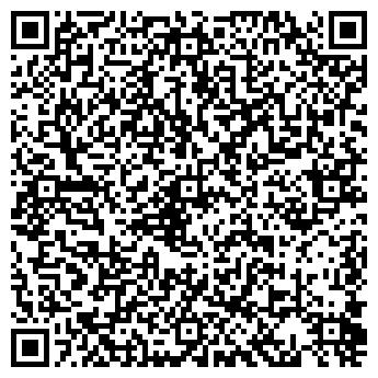 QR-код с контактной информацией организации А-ТЕКС