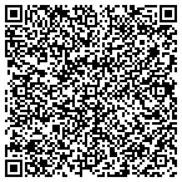 QR-код с контактной информацией организации ООО Элита-Н