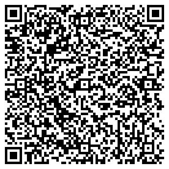 QR-код с контактной информацией организации ТОО КРЦ ELDOS