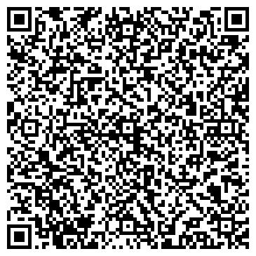 QR-код с контактной информацией организации ТОО «Steel Market»