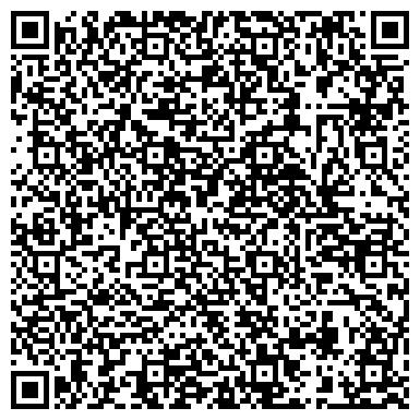 QR-код с контактной информацией организации ООО Домо Строительное Управление