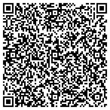 QR-код с контактной информацией организации Таобао-Маркет