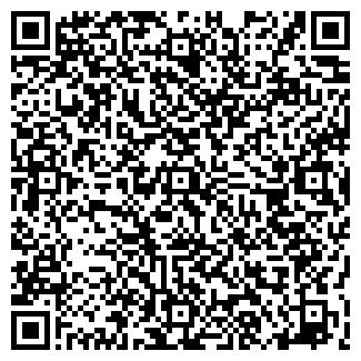 QR-код с контактной информацией организации Грант Авто