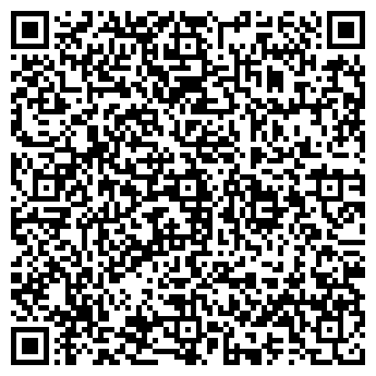 QR-код с контактной информацией организации ООО МЯСО ОПТОМ