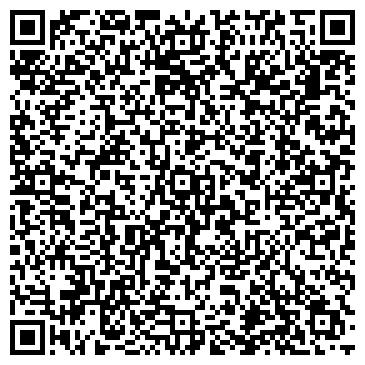 """QR-код с контактной информацией организации ООО Студия красоты """"STAS KAMRATOV"""""""