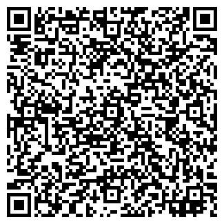 QR-код с контактной информацией организации ао ромашка