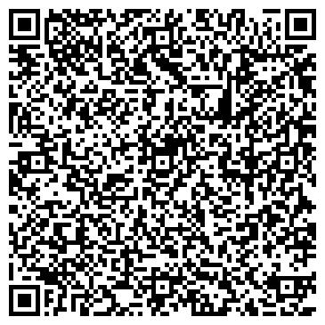 QR-код с контактной информацией организации ООО «Venge-Мебель Черкассы»