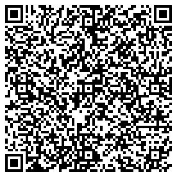 """QR-код с контактной информацией организации ООО ТМ """"Тутти"""""""