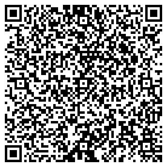 QR-код с контактной информацией организации СКЛАД МЕНДЕЛЕЕВА
