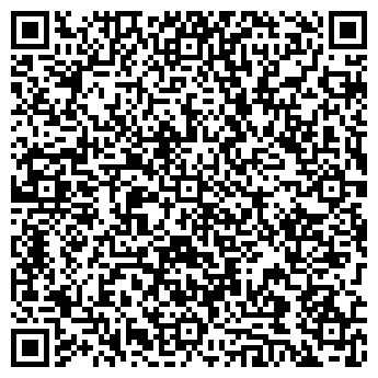 """QR-код с контактной информацией организации ООО """"ЭкоТехСтрой"""""""