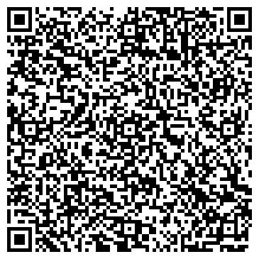 QR-код с контактной информацией организации ИП Cиcтема ШТАМП