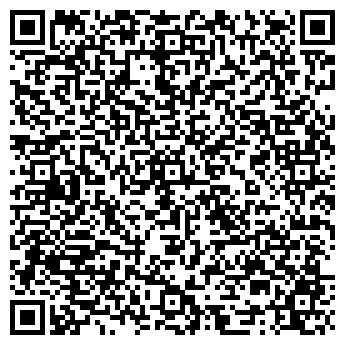 QR-код с контактной информацией организации ООО Стар-груп