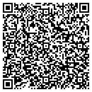 """QR-код с контактной информацией организации ООО """"Инстеп"""""""
