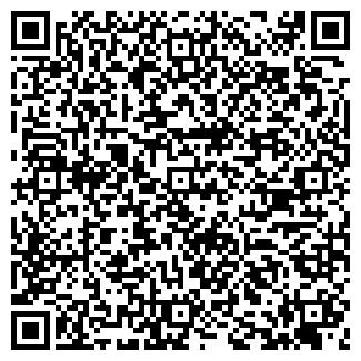 QR-код с контактной информацией организации ИНТЕНТ-М