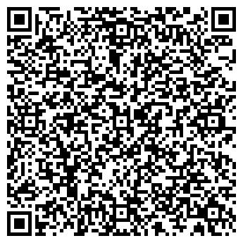 QR-код с контактной информацией организации ООО СТ Сервис