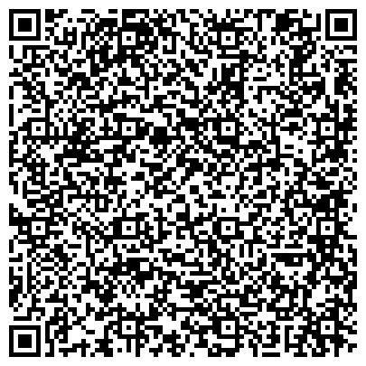 QR-код с контактной информацией организации ООО Общественная приемная депутата ВО К. Ашифина