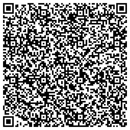 """QR-код с контактной информацией организации ООО Центр серьёзных знакомств, психологической поддержки и создания семьи """"Двое=Я+ТЫ"""""""